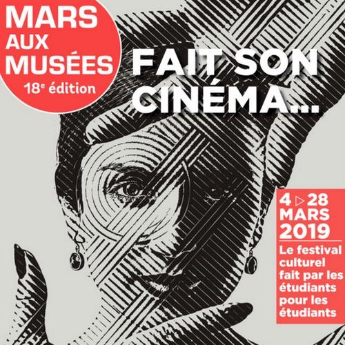 Mars aux Musées 2019